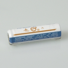 Akumulator  600 mAh do G46S ELDOM XG46S031